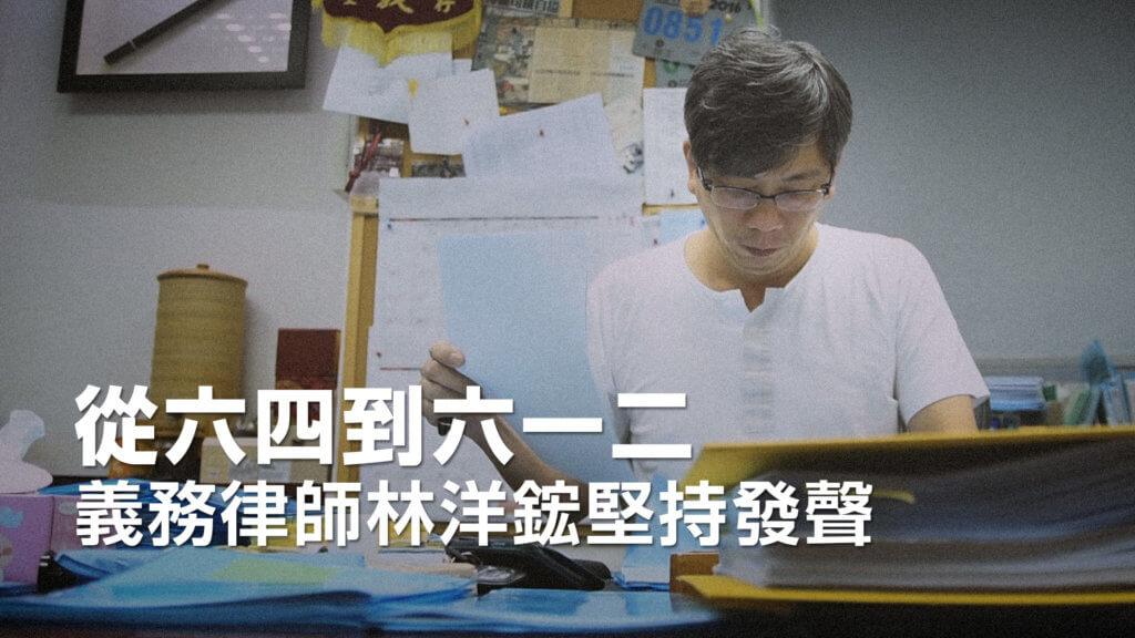 20200519_yan_lawyer