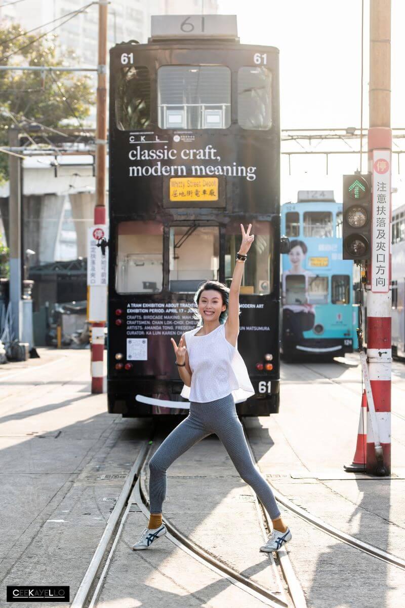 藝術設計工作室CeeKayEllo的陳家倫(Karen)策展的展覽《CLASSIC CRAFT, MODERN MEANING》是在電車上進行,別具文化和歷史意義