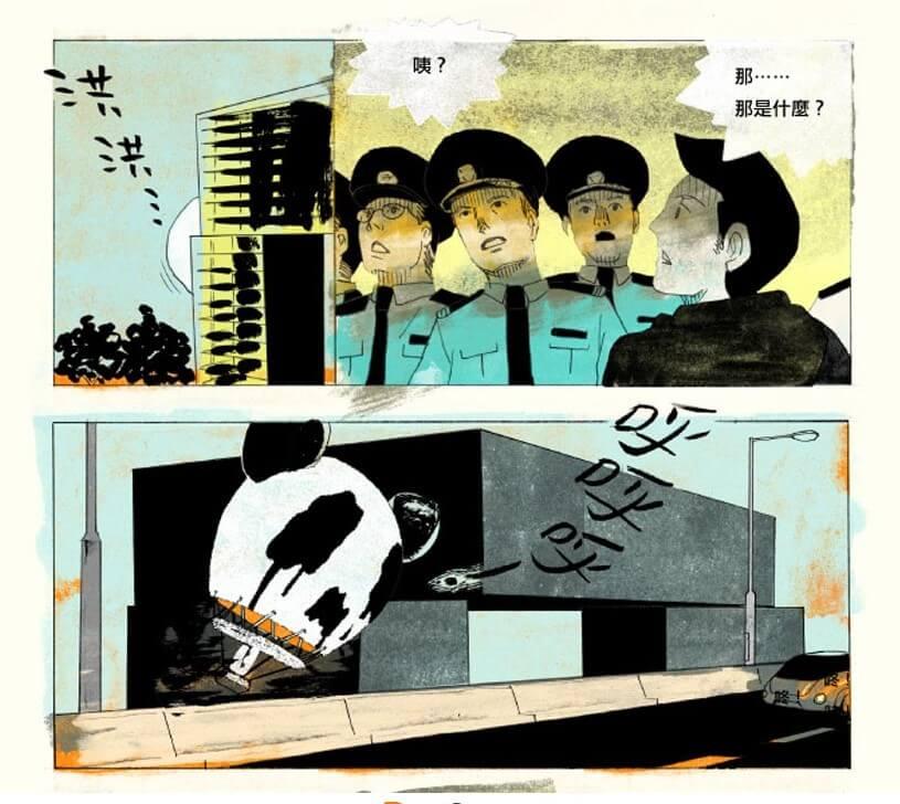 《Pandaman》設定在二○二○年的香港,當中一些示威情節與今日香港現實不謀而合。