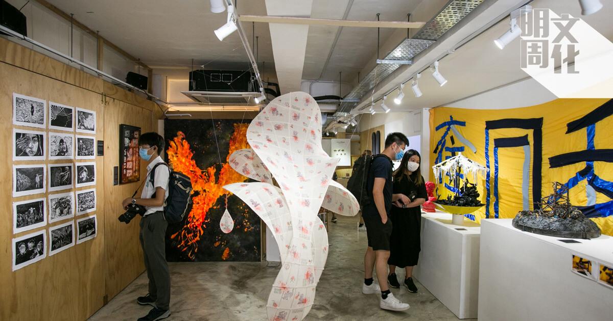展覽展出了14位來自國際及本地的藝術家作品