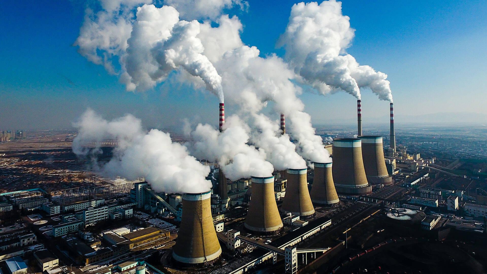 工業釋出溫室氣體是全球暖化的其中一個元兇。