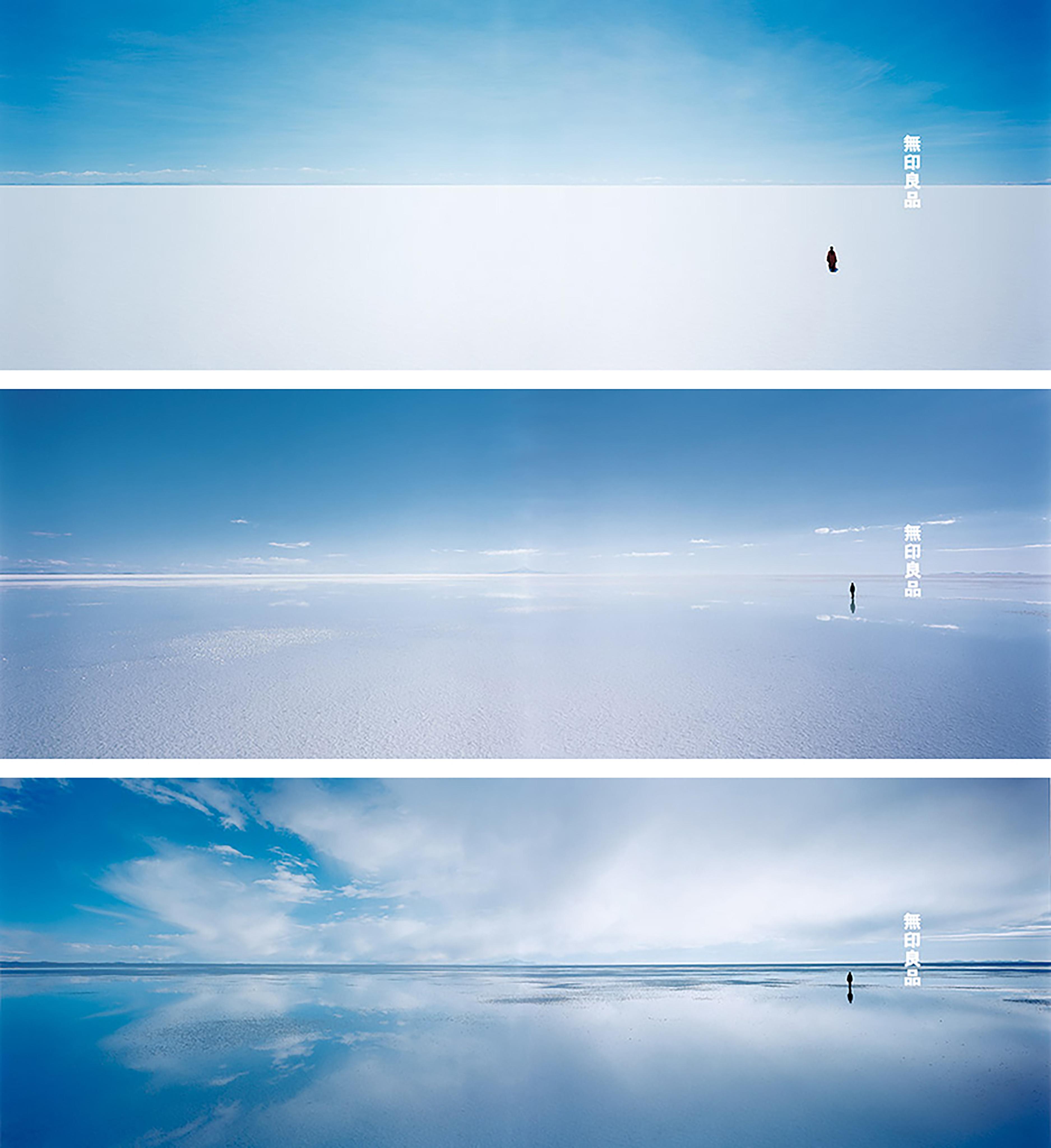 原研哉聯同攝影師藤井保創作的二〇〇三年年無印良品宣傳海報。