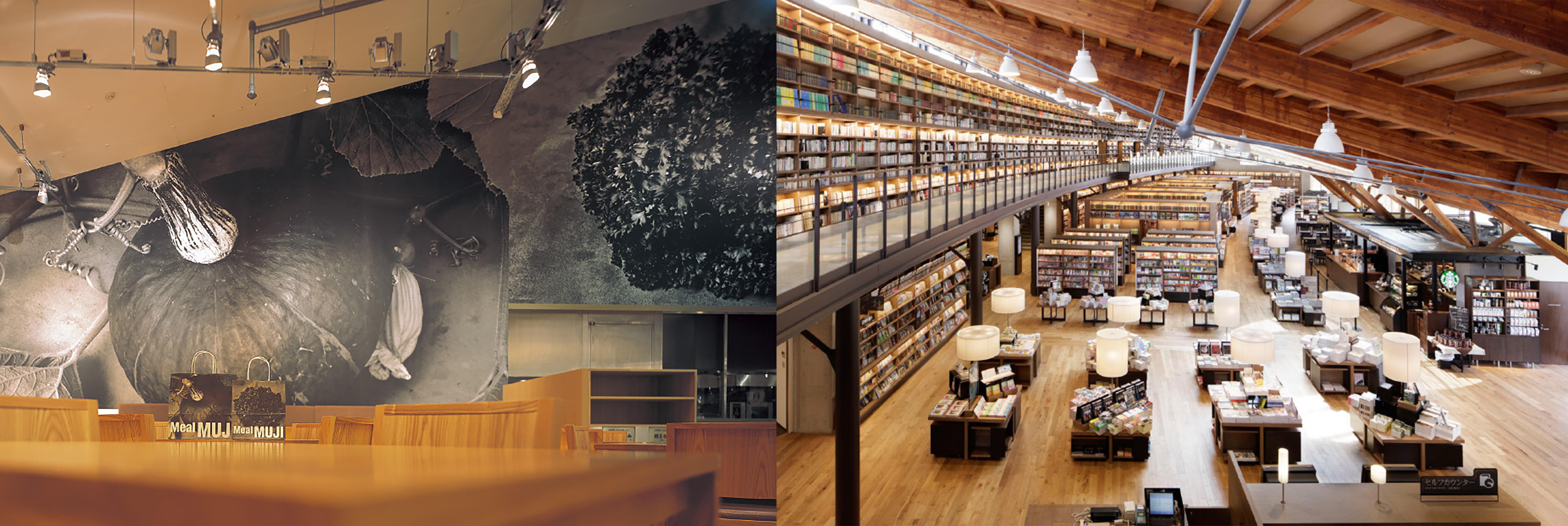 Meal MUJI及蔦屋書店室內設計(Hara Design Institute)