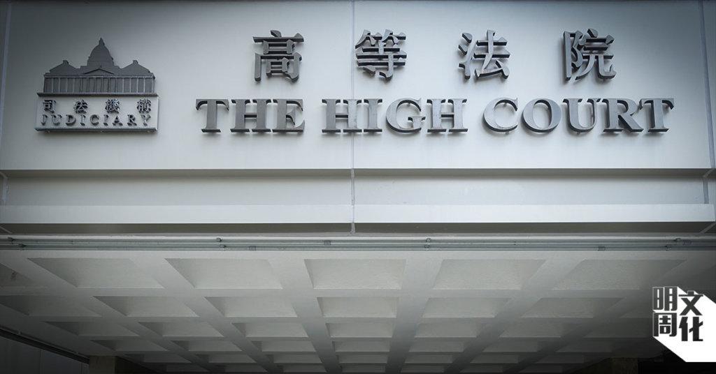 「中學生行動籌備平台」於六月三日代表一名歷史科考生到高等法院申請司法覆核,獲排期在七月二日展開聆訊。