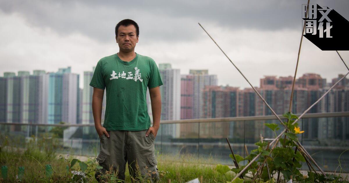 劉海龍為土地正義聯盟執行委員,關注土地規劃及農業政策,希望能夠復興農業產業。