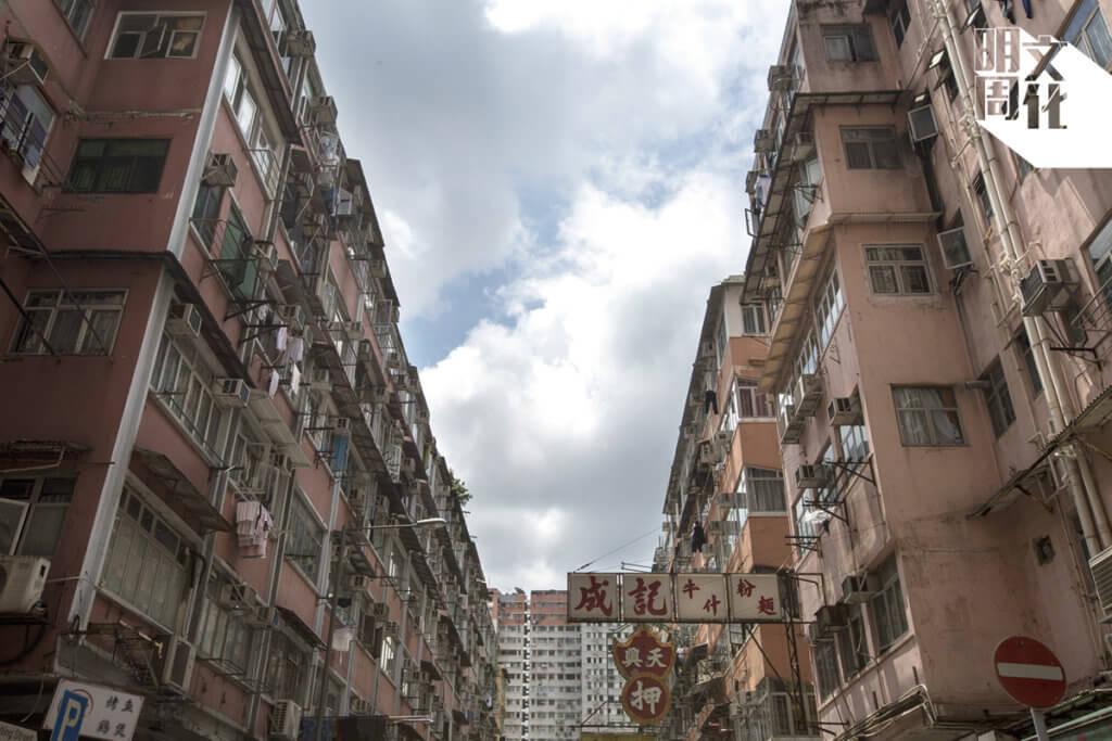位置:新蒲崗衍慶街日昇文具精品