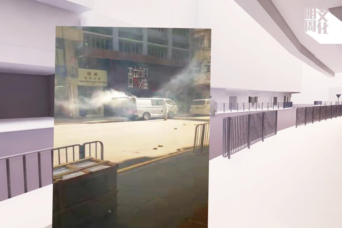 女傭落樓避難,發現路上有客貨車被催淚彈擊中,車尾冒出大量白煙。