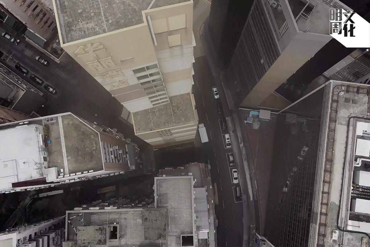 從高空俯瞰柯士甸路,可見高樓大廈林立。