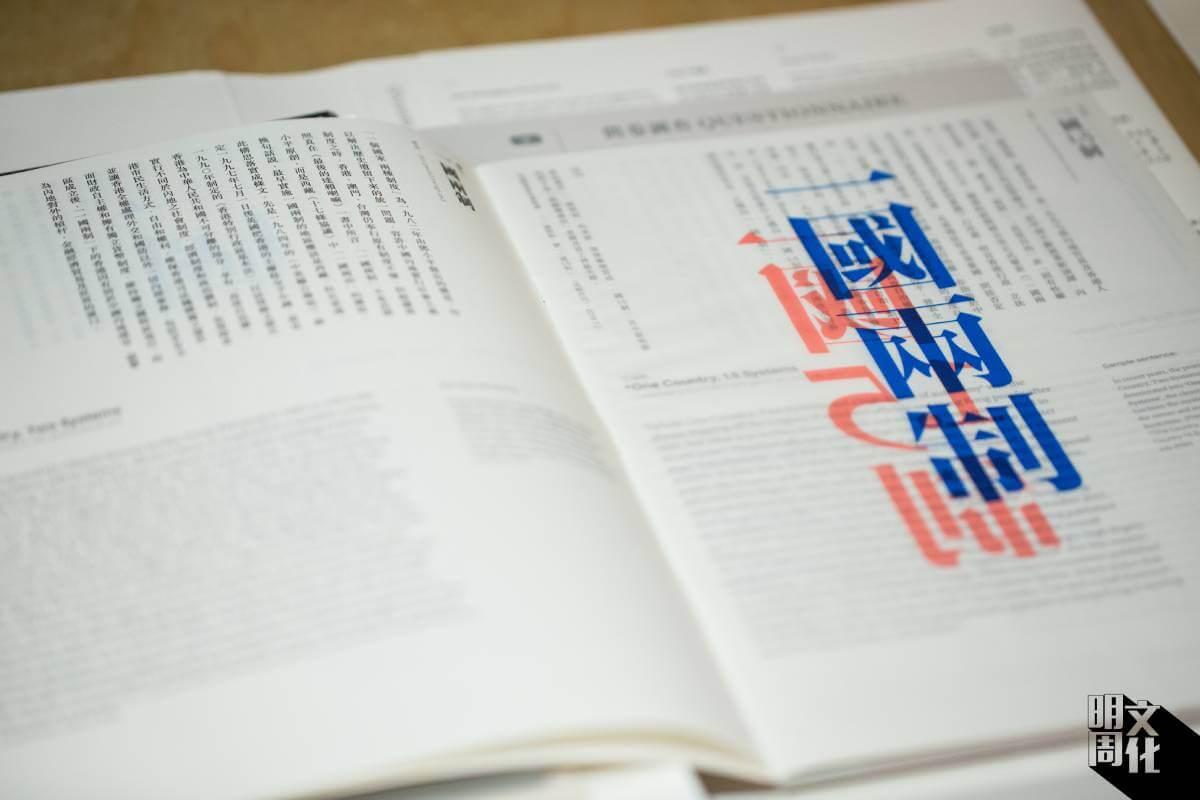 新書《機遇之後 After Opportunity》由阿卓和資深編輯山地製作,收錄WMA攝影比賽得獎作之外,另製作三本關於香港社會現況的書誌。