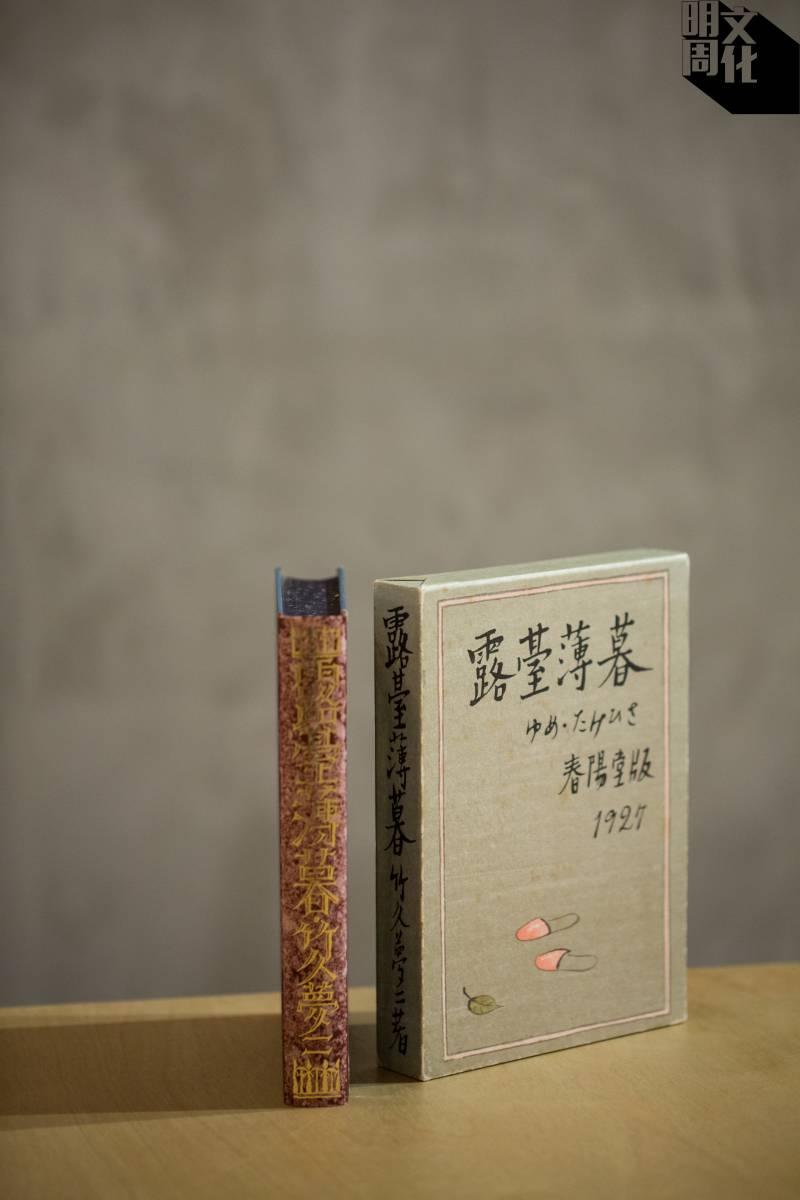 日本詩人和畫家竹久夢二的詩畫集,阿卓雖然一句日文都不懂,但被書封那若隱若現的金色書名吸引。