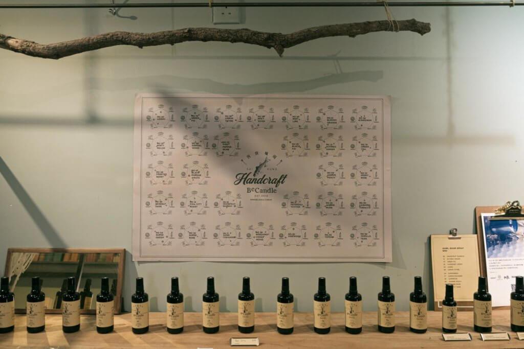 Aromatique Room Spray $160