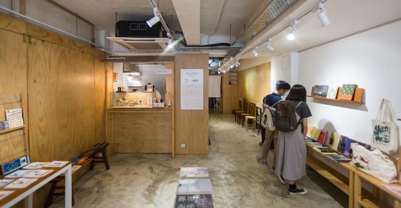 合舍內聚合了不同藝術創作意念,新近進駐的就與純素食品有關。