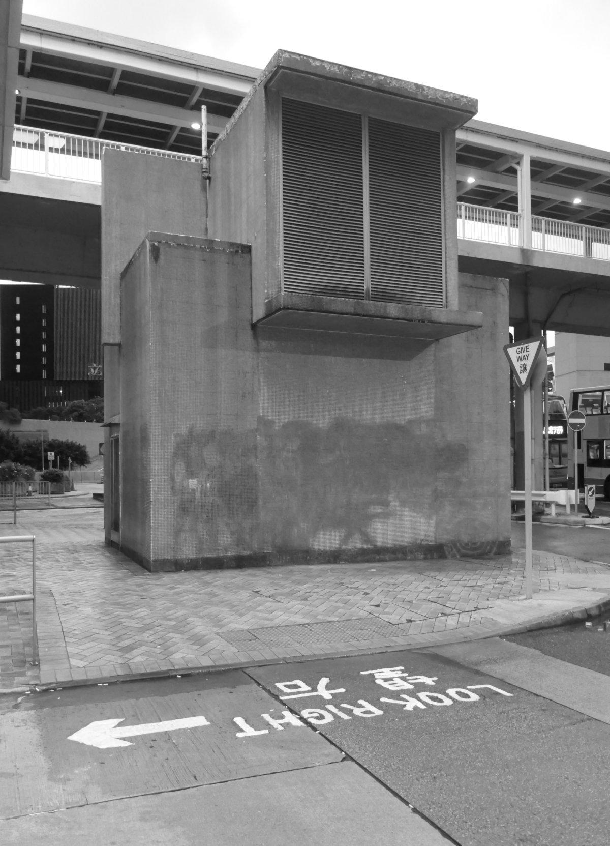 Deleted graffiti, MTR airvent, Admiralty, Hong Kong (photo: John Batten)