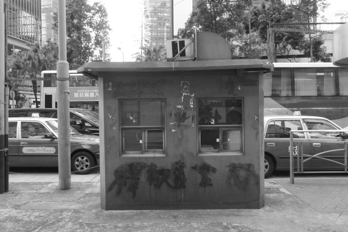 Deleted graffiti, tramways shed, Admiralty, Hong Kong (photo: John Batten)