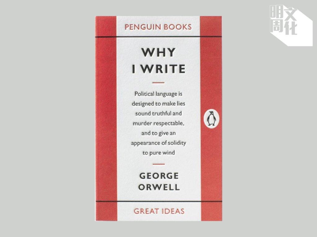 《Why I write》封面設計師David Pearson