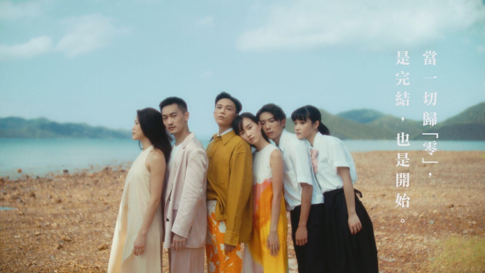 望月最新廣告劇照 // 導演之一Maggie Leung解說:「我覺得這個廣告是特別為我們這一代而設。由選角以至營造出的青春感,都希望當下一代年輕人能感受。在團隊設計配樂的時候,已經特別有與香港人同呼同吸的感覺。我們一直在經歷不同的距離,而廣告畫面亦不全然正面,卻是在與觀眾一起回望不愉快或有距離的事。最後以正面訊息收結:哪怕世界有距離。我們依然希望彼此走近,一起跨過難受而苦澀的距離,共赴同路人之約。」