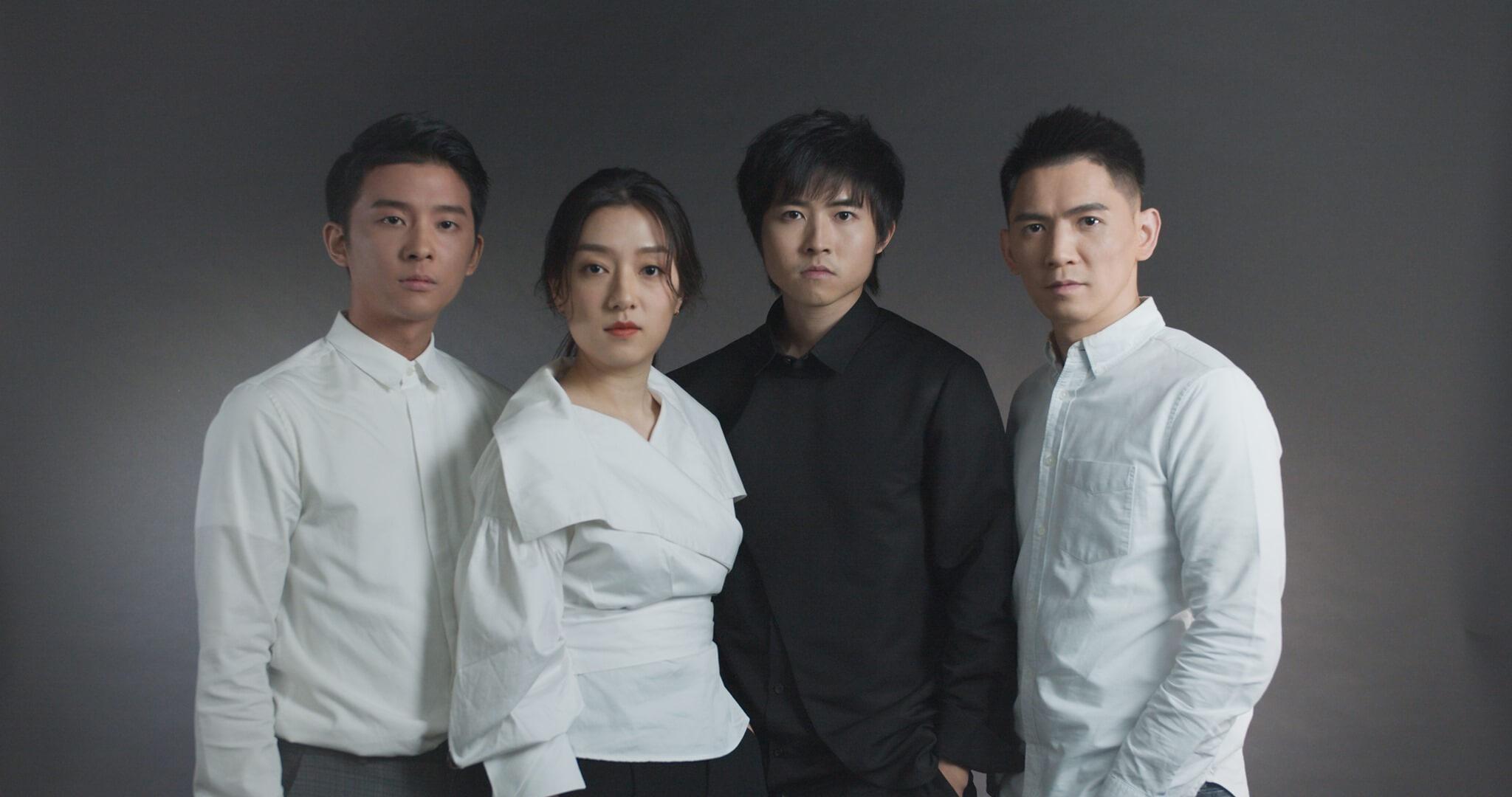 除了CY Leo,末薑團隊還包括了鋼琴手黃家正(左起)、鋼琴手張貝芝和色士風手孫穎麟。(圖片來源:何卓彥Facebook)