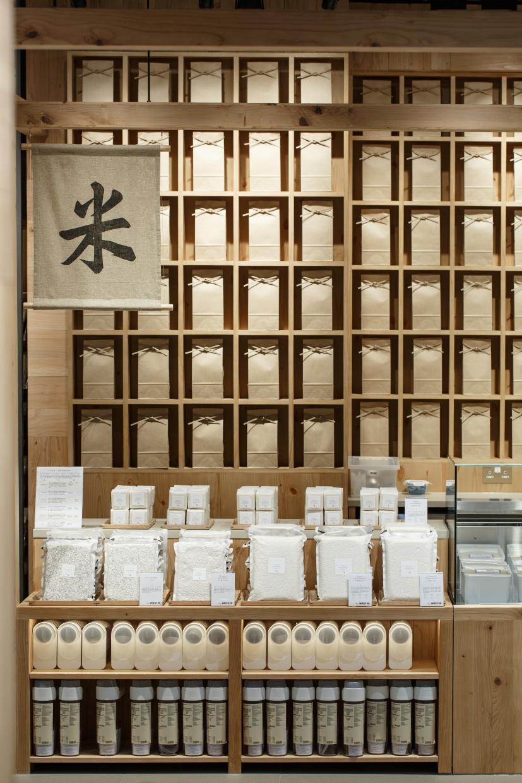 茶米工房供應多款日本米,分設大小包裝,亦可以散買。