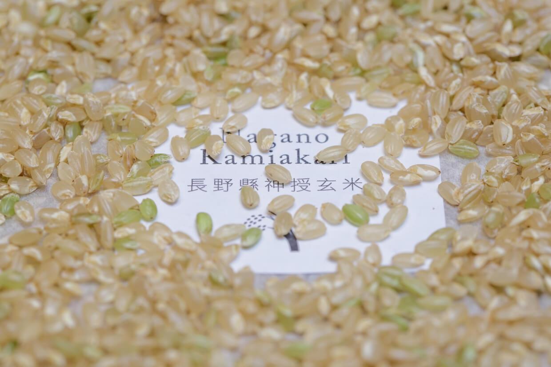 產自長野縣的神授玄米奉行天然種植,把米殻、稻草犁田,不施加農藥肥料。由於胚芽比一般稻米大3倍,口感比一般玄米爽脆彈牙。