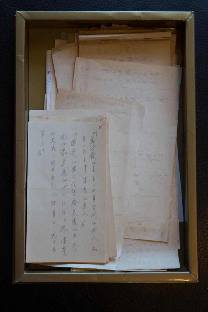 鄺文美留下的一盒子,她記錄的張愛玲金句。