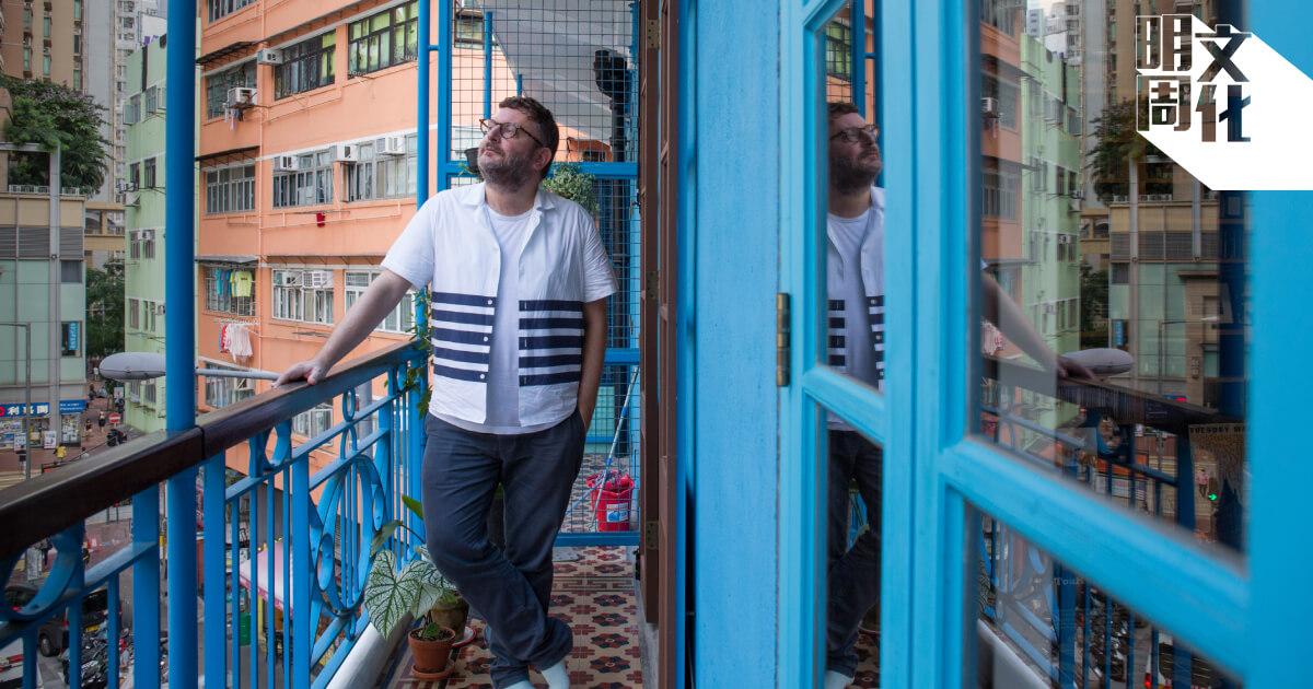 Kapok的創辦人Arnault Castel去年參加了藍屋的「好鄰居計劃」,搬進藍屋體驗美好的鄰里情懷。