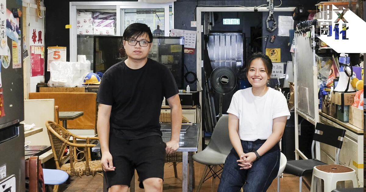 「土家故事館」位於鴻福街,吳煒彬(左)及陳瑞玲多年來嘗試運用不同藝文方式,記錄區內珍貴的庶民生活故事。