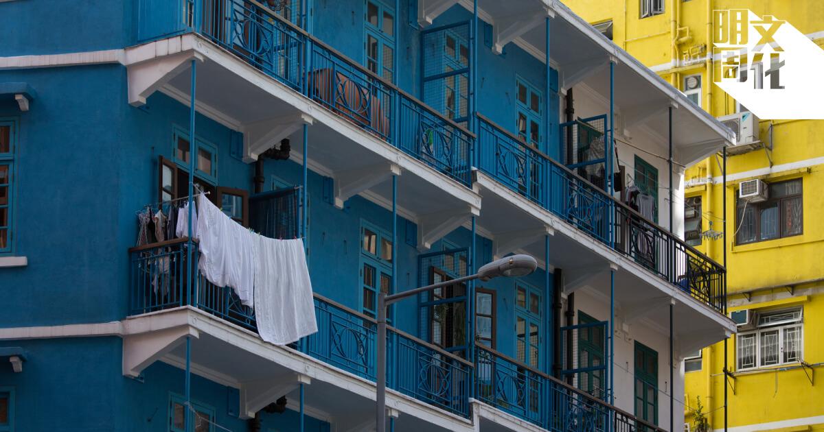 藍屋建築羣建於一九二〇年代,於二〇一七年完成復修,曾獲聯合國教科文組織亞太區文化遺產保護獎卓越獎。