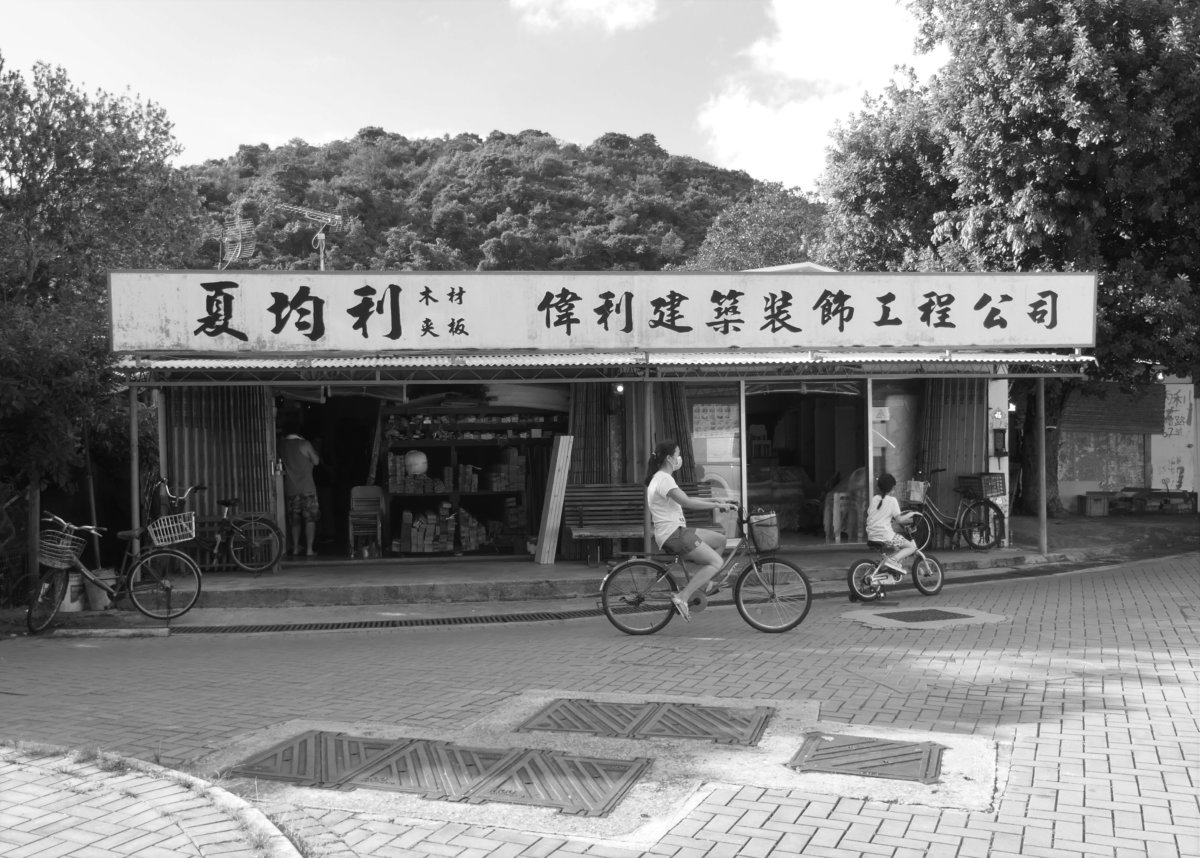 Cycling on Mui Wo's main street, Lantau, 14 August 2020  (Photo: John Batten)