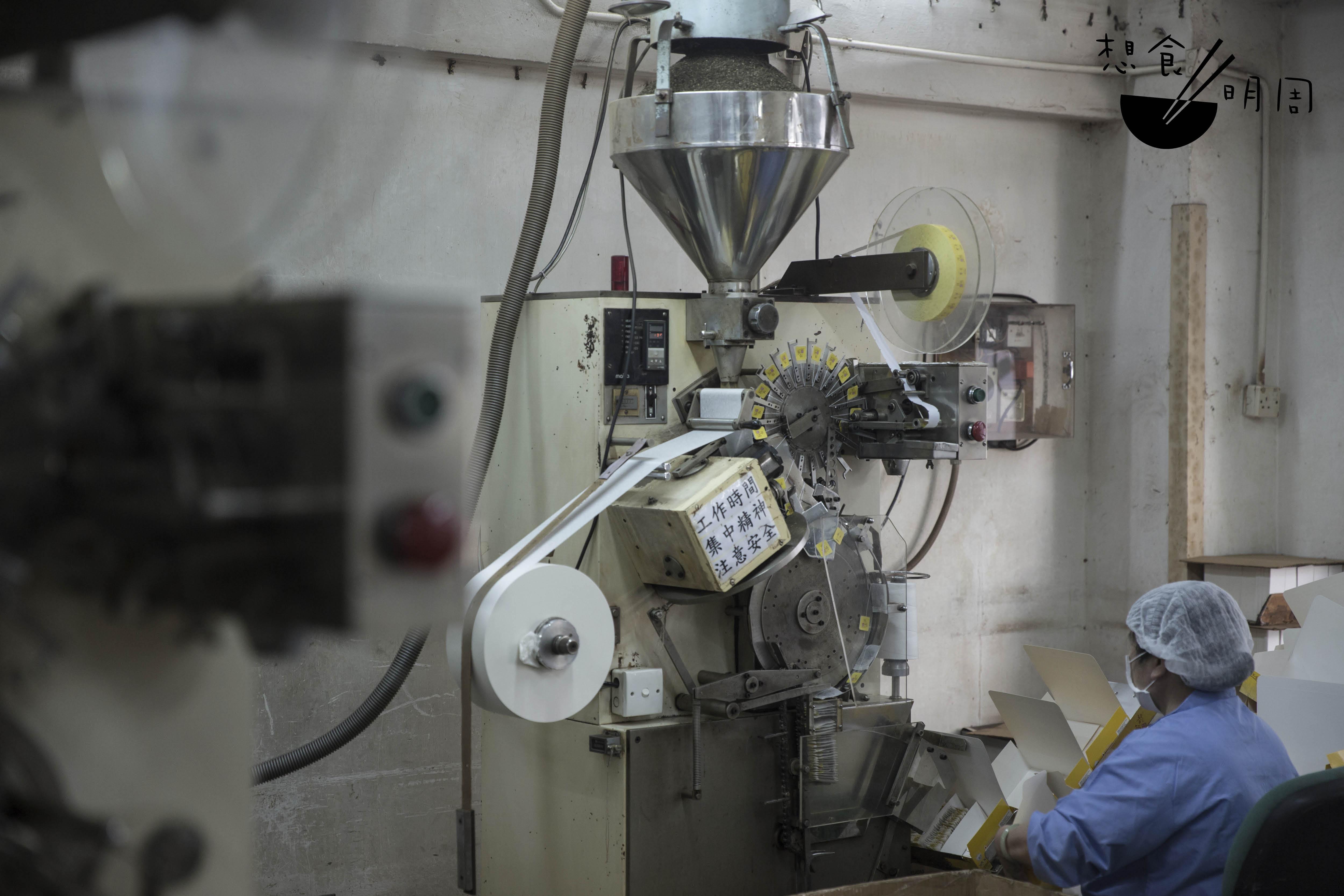 廠房現時以全自動化機械包裝茶包,一組機處理一款茶。