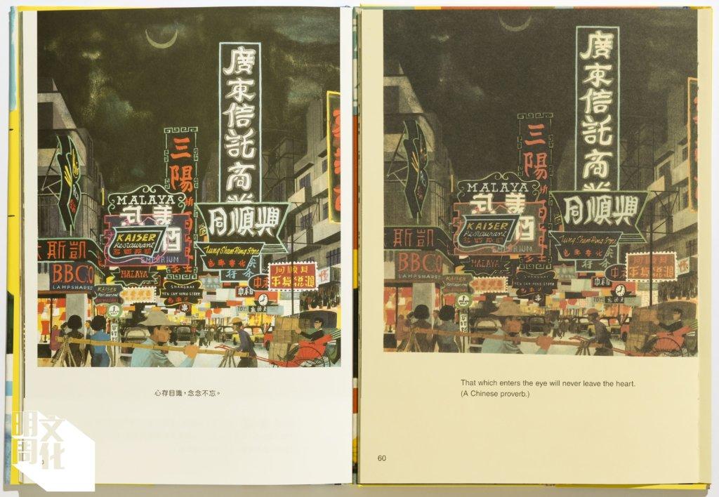 (左)繁體中文版最後一頁(右)二〇〇七年英文版
