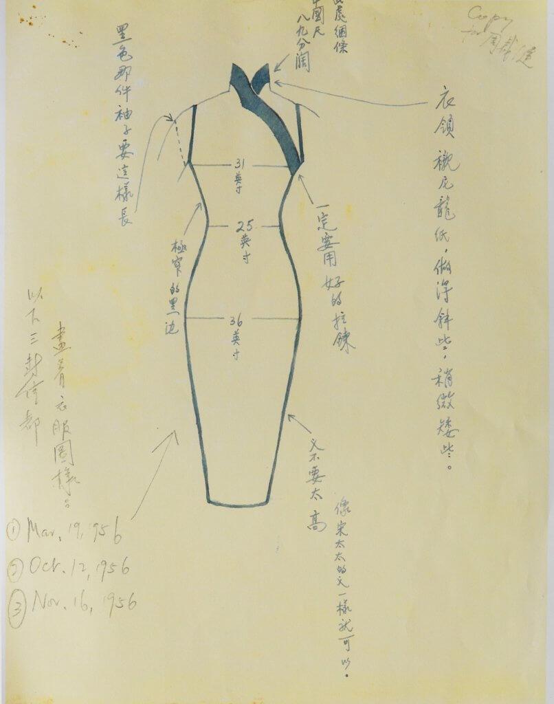 張愛玲旗袍設計圖