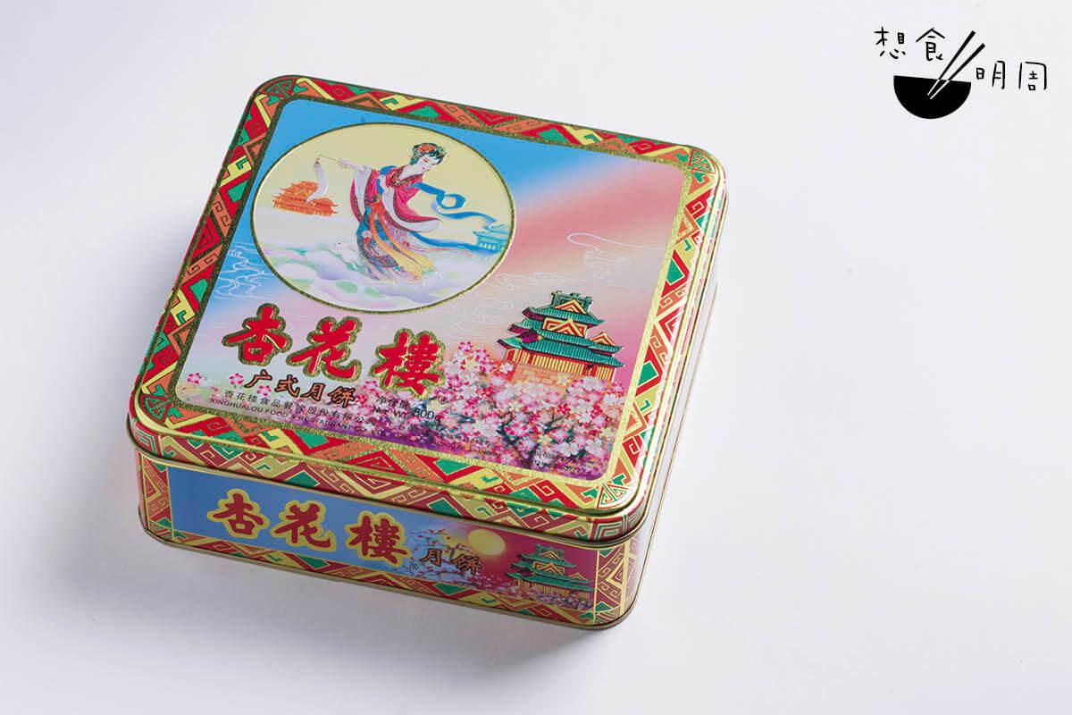 杏花樓月餅鐵盒上的嫦娥姐姐,是幾代上海人的回憶。該店的製作月餅工藝,更於2007年被評為上海市級非物質文化遺產。