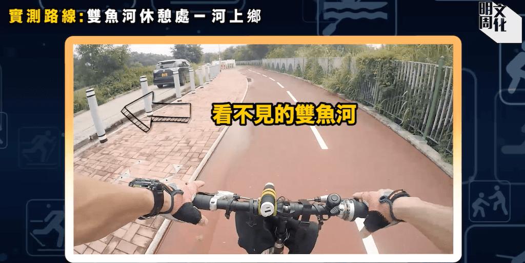 現實中的單車徑,與發展局的理想設計,似乎有一段距離。