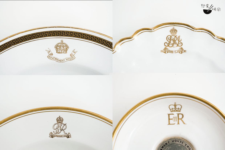 左上:根據男皇冠推斷為英皇愛德華七世(1841-1910) 至佐治六世(1895-1952)之間 右上:GRI,英皇佐治五世(1865-1936)至佐治六世(1895-1952)。 左下:GR VI,英皇佐治六世(1895-1952)的總督府餐碟。 右下:ER II,英女皇伊利沙伯二世(1926年在位至今)。