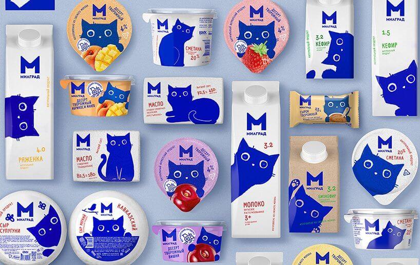 藍貓闖進了Milgrad所有乳製產品。