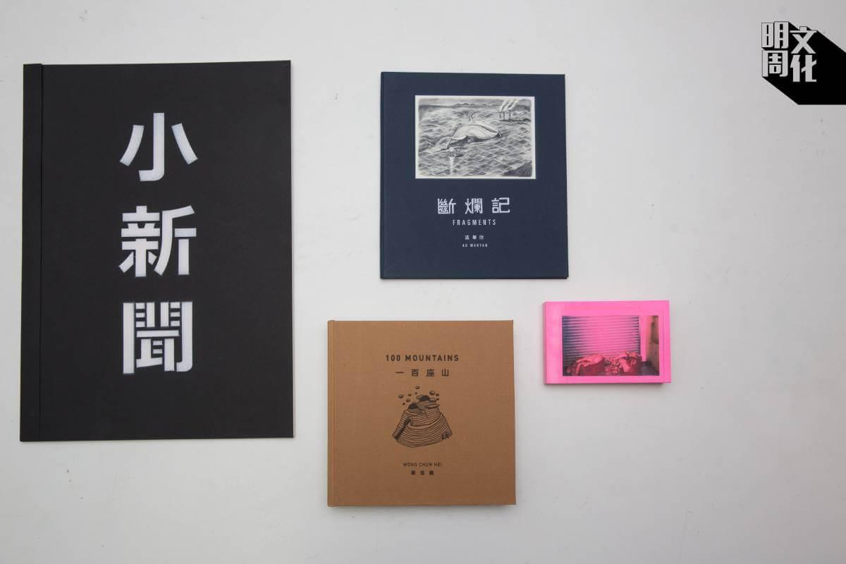 MAJO Design為本地藝術家設計的藝術書,少批量人手製作,比起大量生產的catalogue更加實驗性,變化也更大。