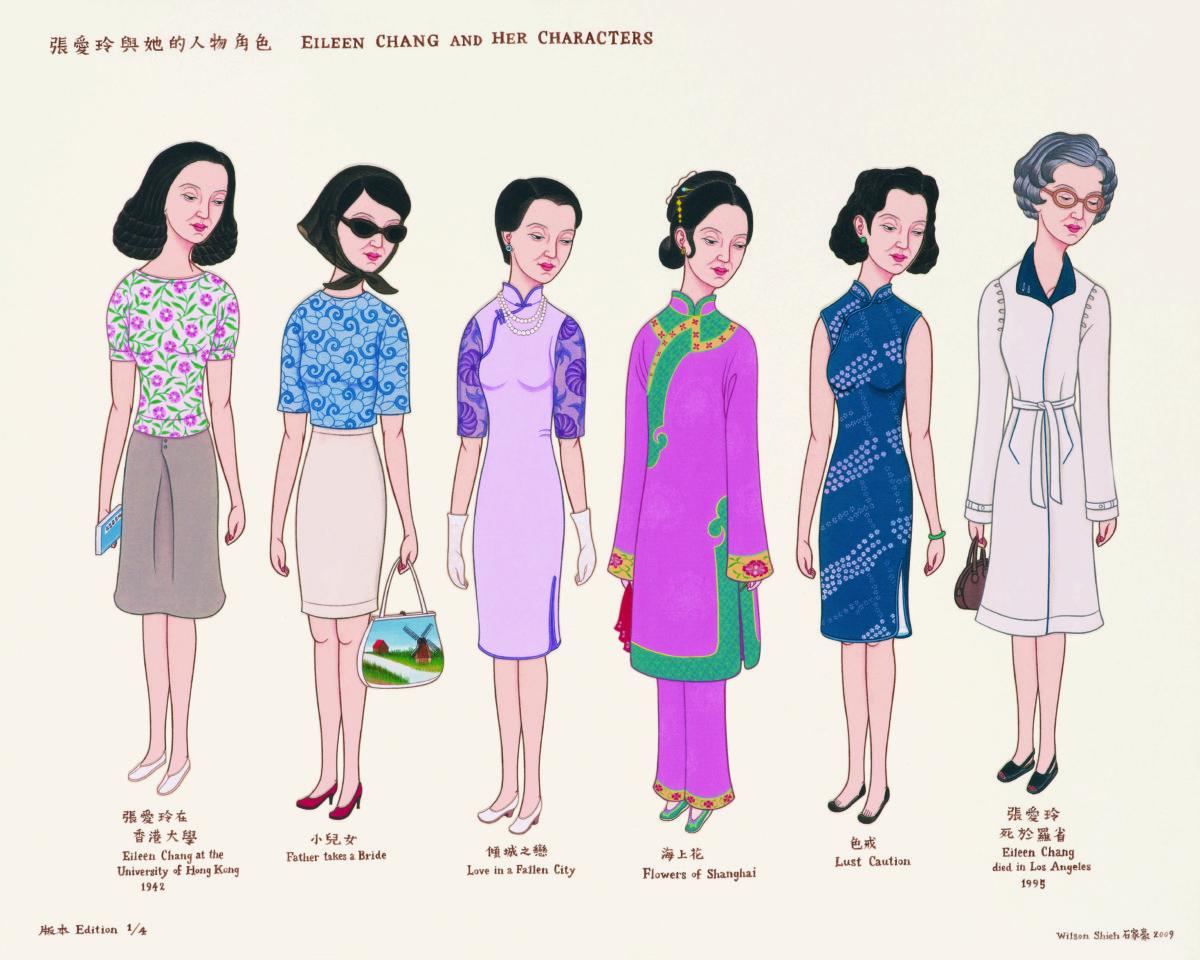 《張愛玲與她的人物角色》是以拼貼方式,如換衫公仔紙玩意,同一臉孔,共六款造型。
