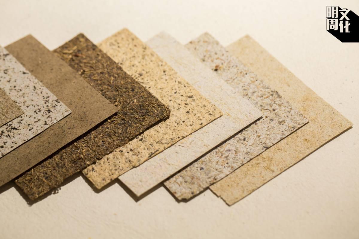 用不同原料製成的紙,有獨特的顏色和質感。