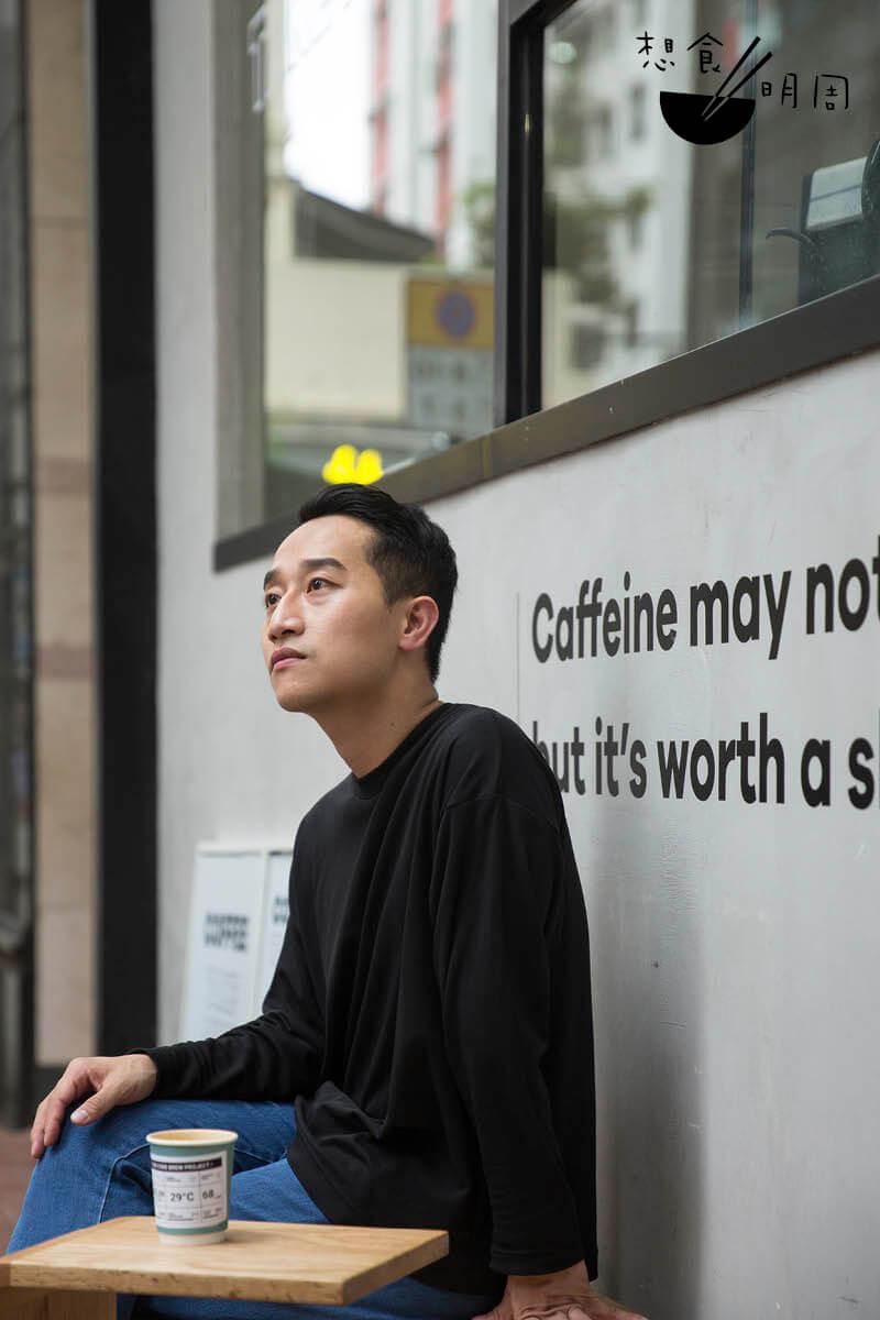 Preface Coffee的Tommie,至此認為咖啡與空間、社區及科技密不可分。