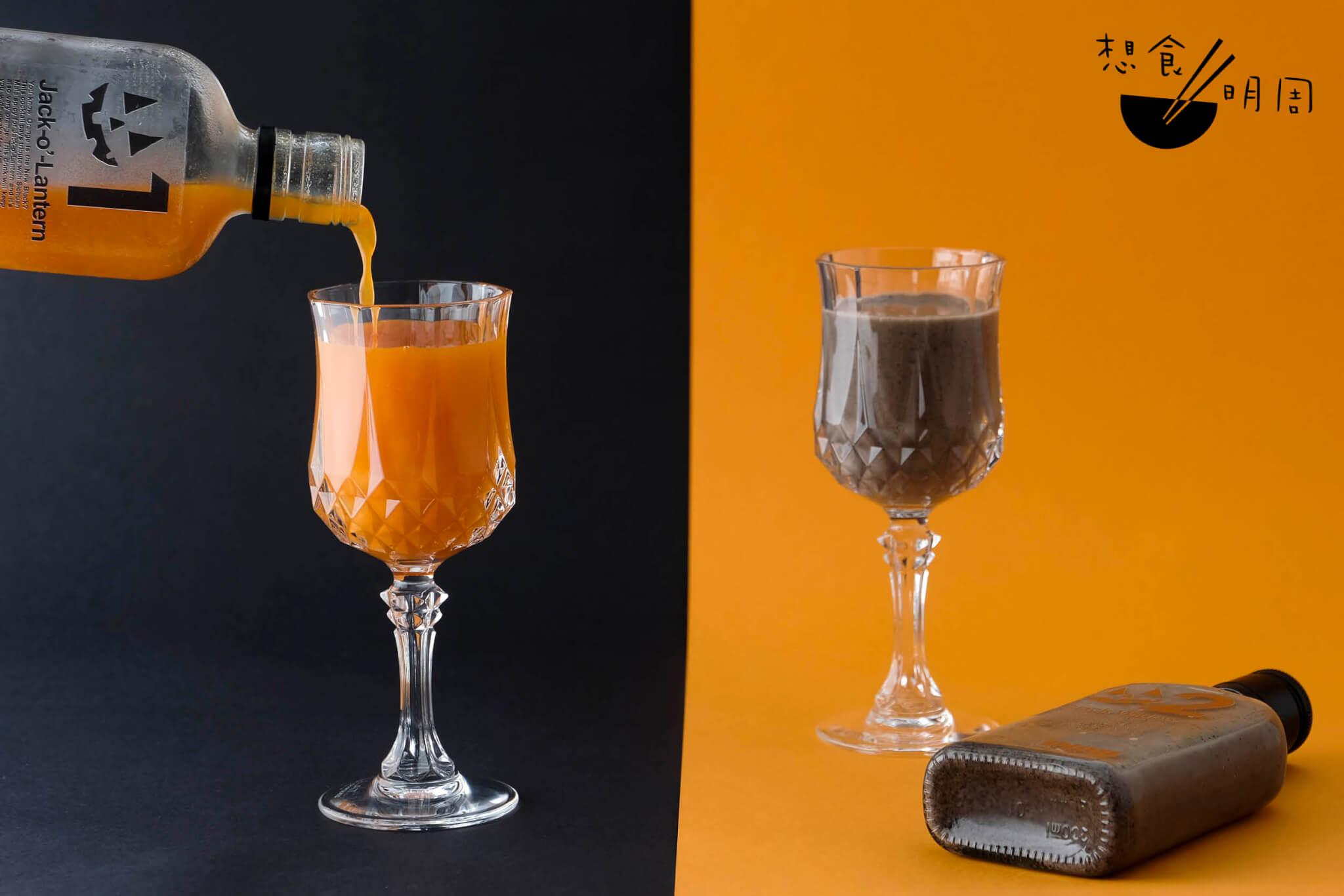 Trick AND Treat 雞尾酒套裝 // 左:Jack-o'-Lantuern,右:Black Widow ($135)