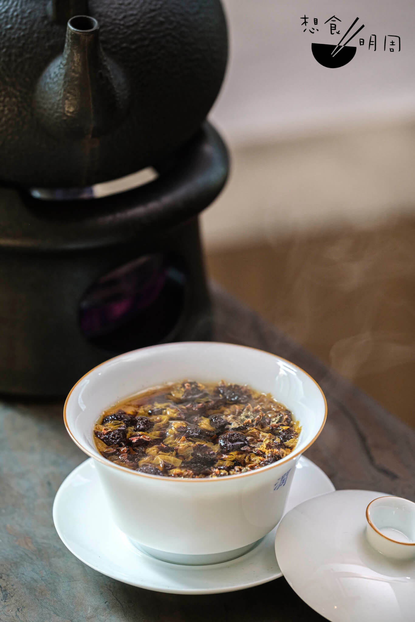 以蓋杯(又稱焗盅)泡焗崑崙雪菊,使茶湯中更顯濃色。記得沿杯邊定點注水,以免花芯、花瓣全都沖散,飲得一口都是碎末。焗一分鐘即可品飲。