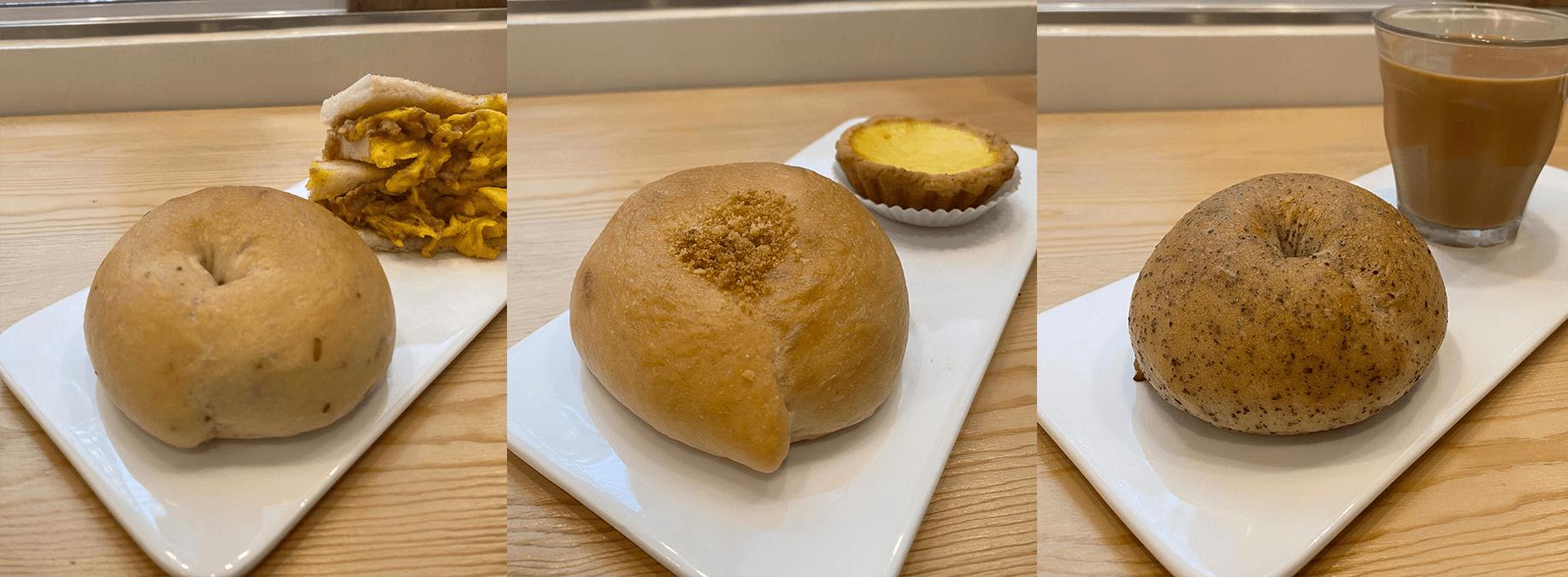 咖啡店Homing People在十 月份推出茶餐廳風味Bagel系列,共有三款口味,左起為。($85/1套3個)