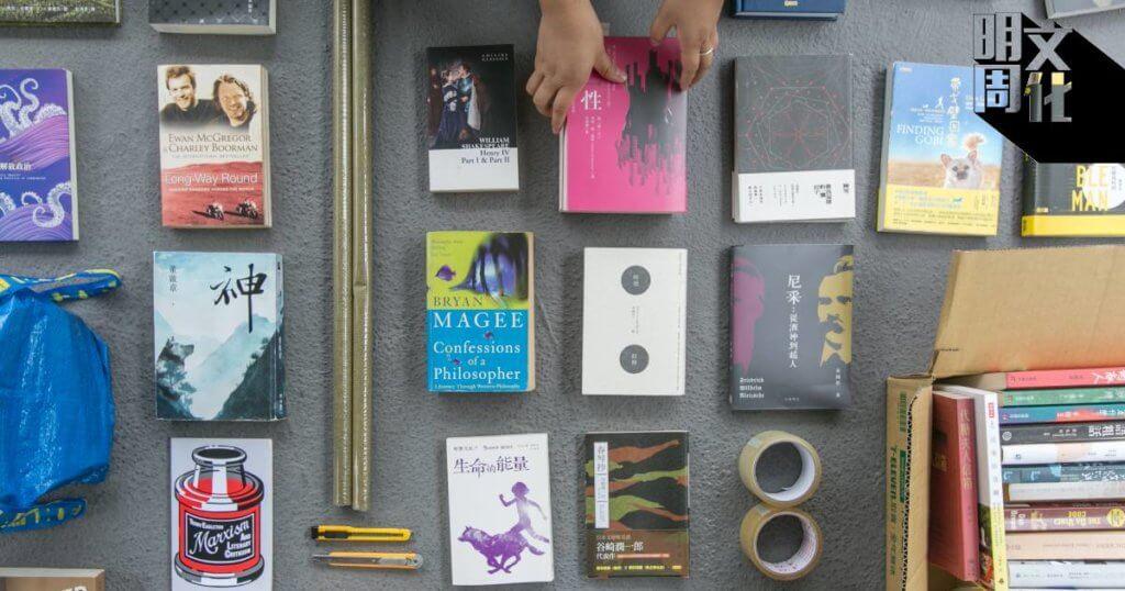 「日子書店」既有新書訂購,也賣二手書,主打文史哲,希望推廣閱讀。