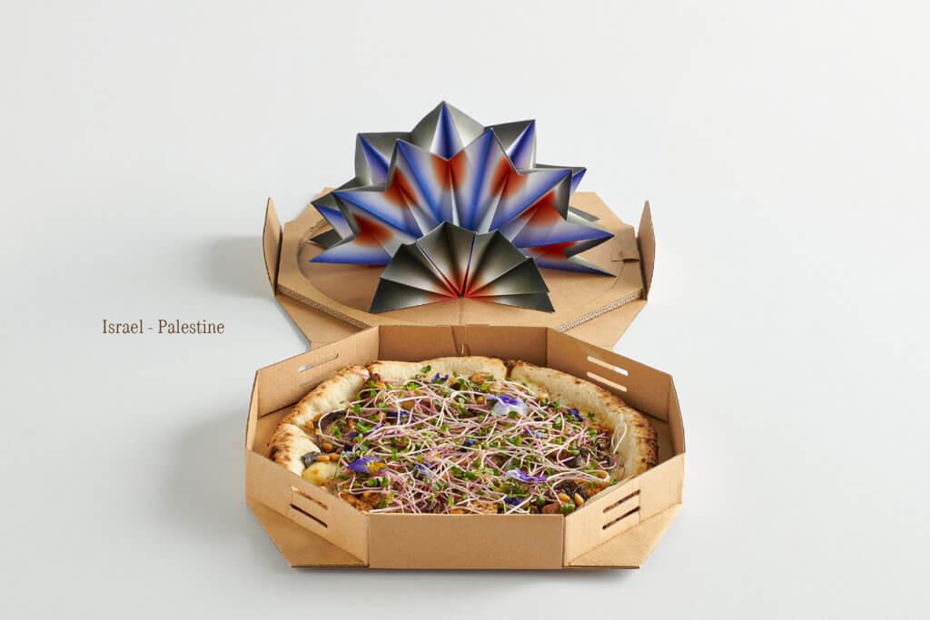 以色列—巴勒斯坦Pizza:鷹嘴豆泥遇上松子洋蔥雞