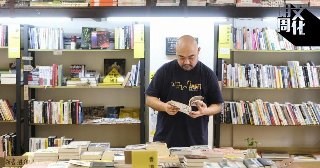 龐一鳴喜歡讀書,今年決定開辦書店,嘗試打破各種舊有框架。