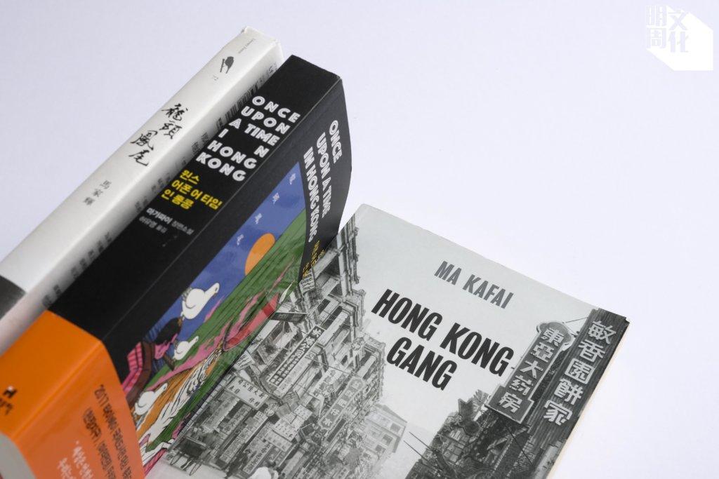 《Hong Kong Gang》是由Stéphane Lévêque與Jean-Claude Pastor合譯;《龍頭鳳尾》也有韓文版