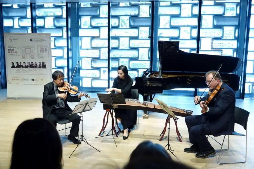 「賽馬會樂・憶古蹟」音樂會再次來到大館,並將於11月19日在大館賽馬會立方舉行。