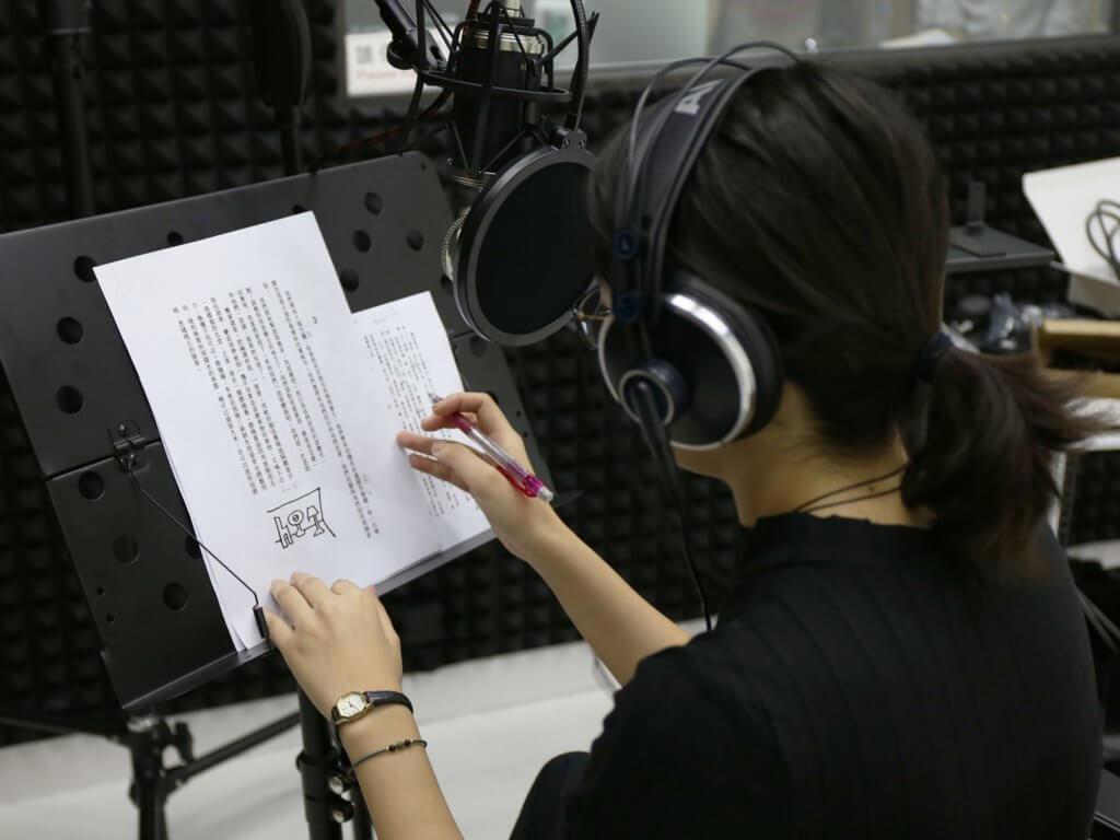 作家黃怡正在錄製《我城》第三章。圖片:我城我書