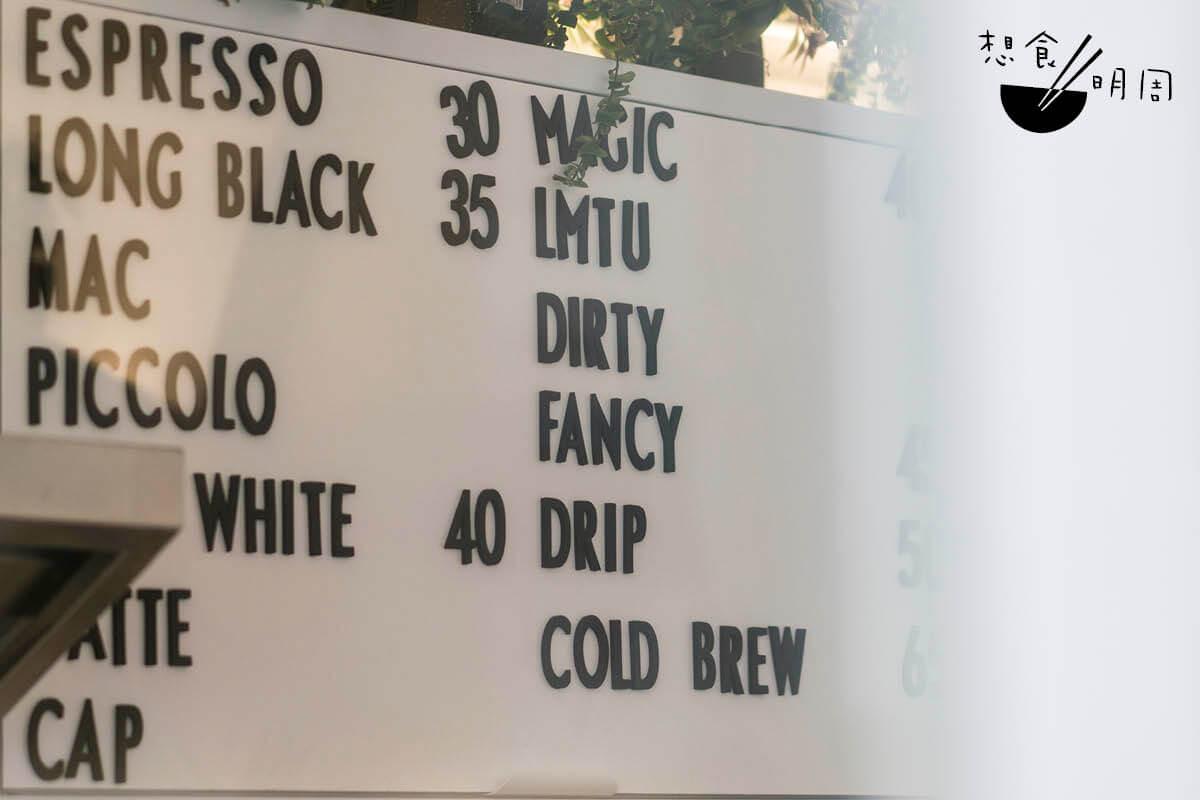 店子的餐飲單,都以澳式咖啡為主,有別香港其他咖啡店。