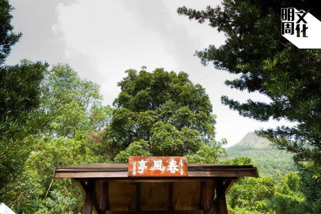 紀念在大火中殉職老師的春風亭,已跟周圍環境融為一體。